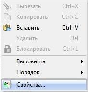 Свойства Web Page Maker
