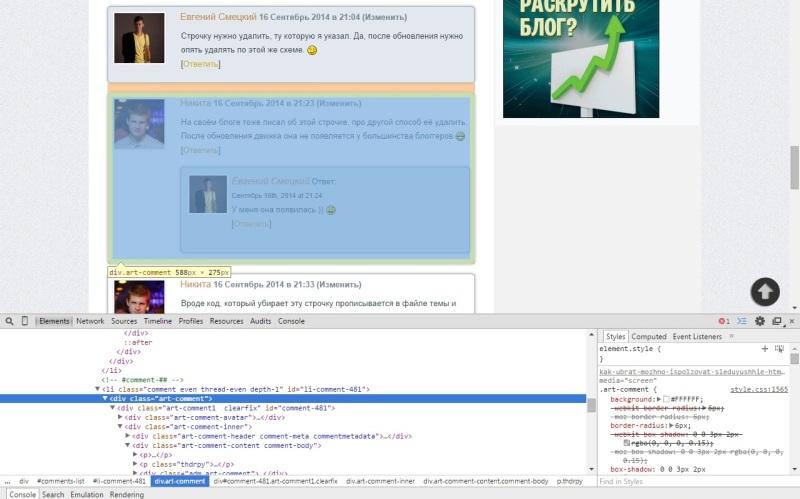 wordpress как сделать комментарии
