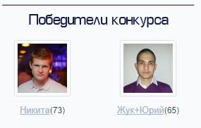 ТОП комментатор