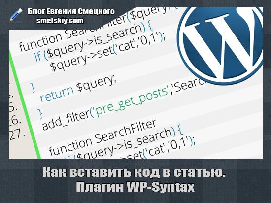 Как добавить текст в html
