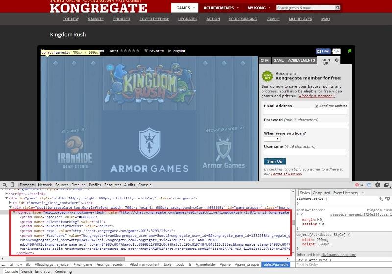 как установить игру на сайт