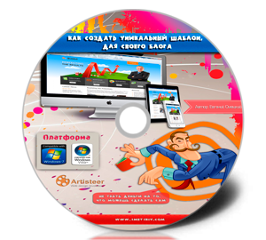 info-disk