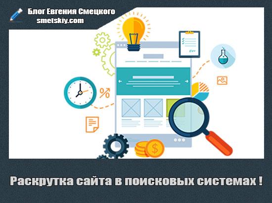 Дизайн поисковых систем